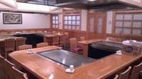 japanese restaurant montgomery county - 1