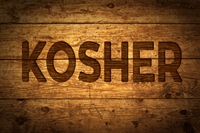kosher pizza restaurant brooklyn - 1