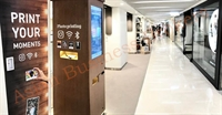 profitable vending machine business - 1