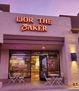 lior the baker unique - 2